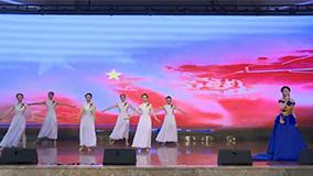 #共筑中国梦#重庆市合川区审计局献礼新中国成立70周年