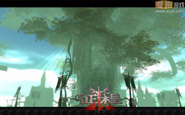 森林女神之祈祷 探秘《征程》风歌主城