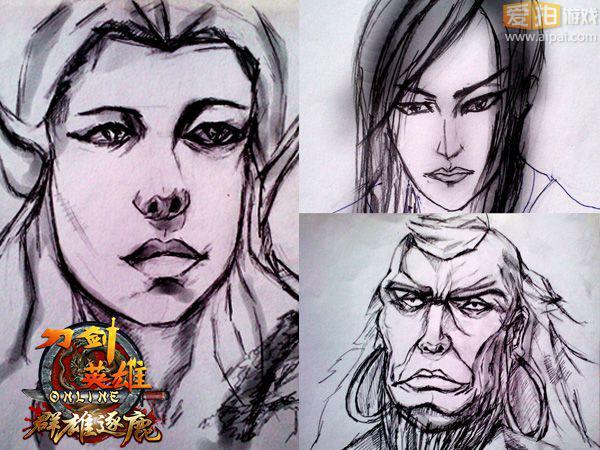 刀剑玩家手绘素描人物头像